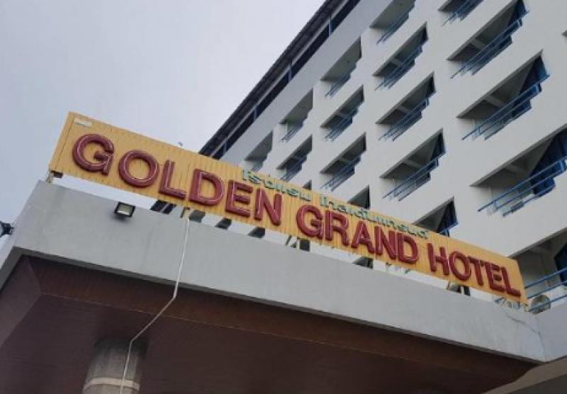 สมัครงาน พนักงานจัดเลี้ยงห้องอาหาร โรงแรม โกลเด้นแกรนด์ พิษณุโลก