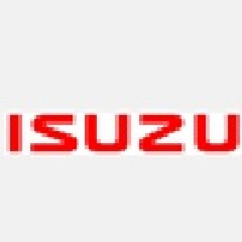 สมัครงาน บริษัทอีซูซุพิษณุโลกฮกอันตึ๊ง จำกัด พิษณุโลก