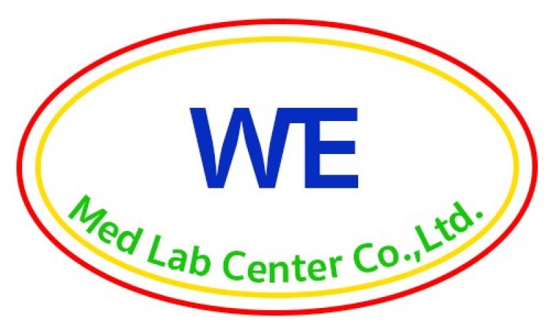 สมัครงาน บริษัท วี เมด แล็บ เซ็นเตอร์ จํากัด พิษณุโลก