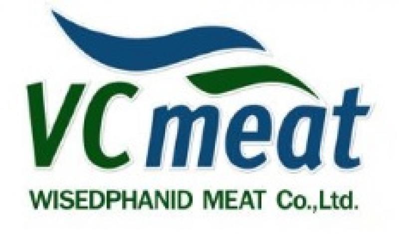สมัครงาน VC Meat