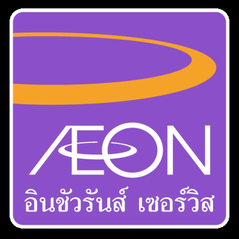 สมัครงาน บริษัท อิออน อินชัวรันส์ เซอร์วิส (ประเทศไทย) จำกัด อุตรดิตถ์
