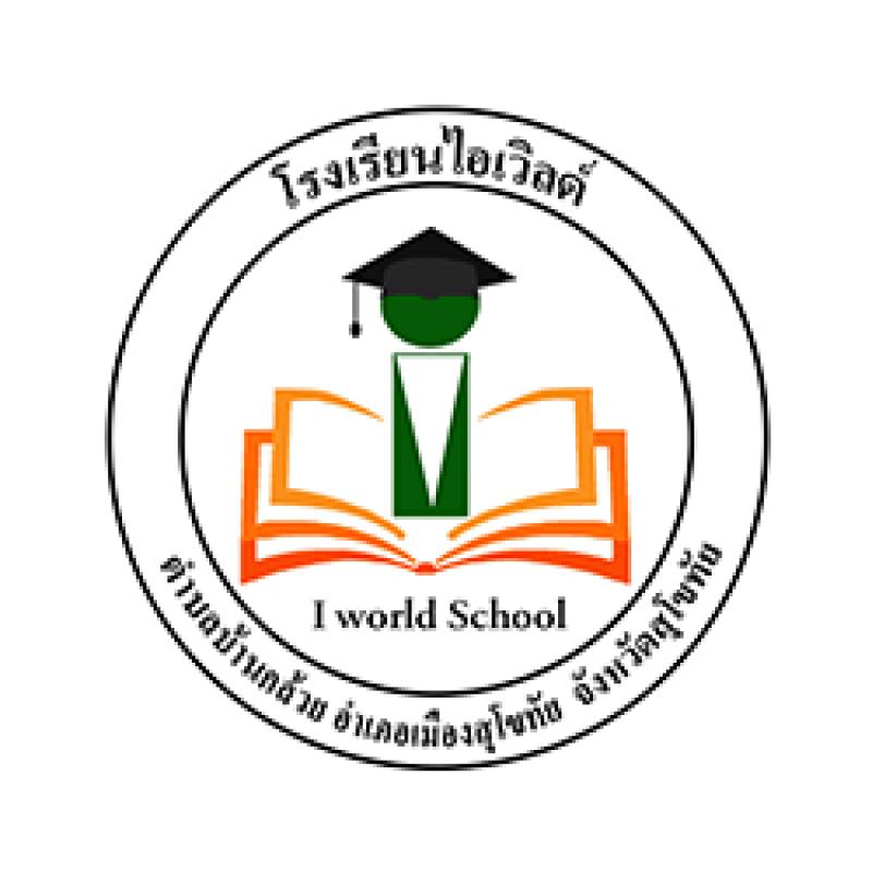 สมัครงาน Iworld Co.Ltd.
