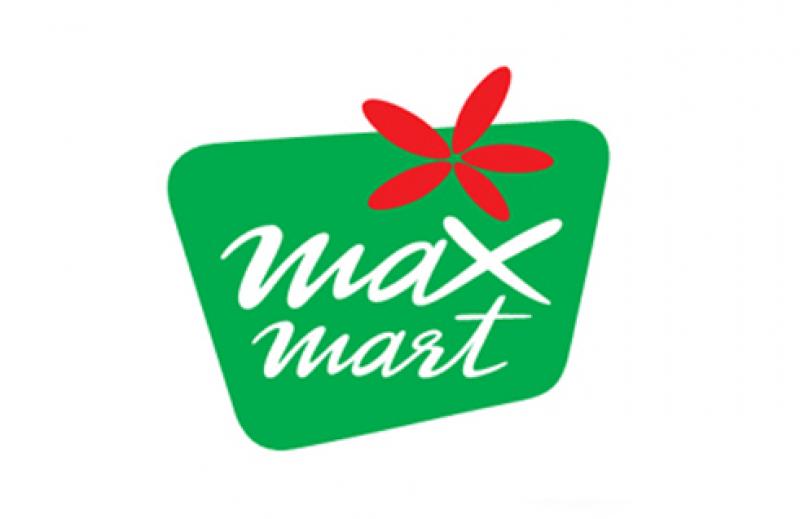 สมัครงาน ร้านแมกซ์มาร์ท สาขาอุตรดิตถ์ 5 อุตรดิตถ์