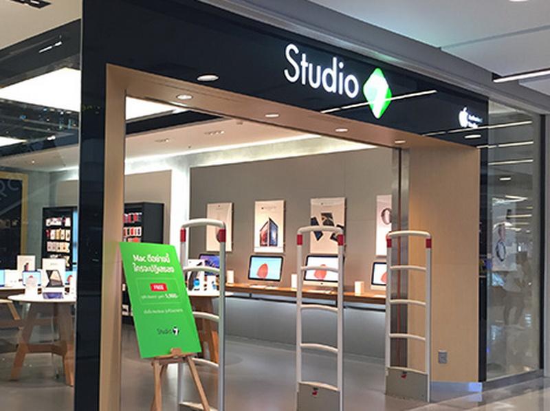สมัครงาน ร้าน Studio 7