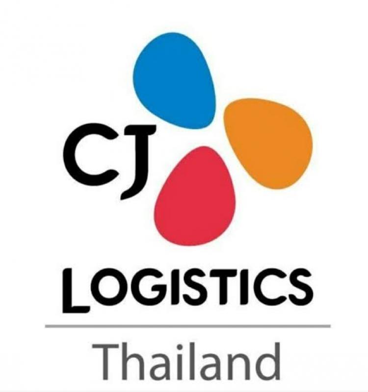 สมัครงาน บริษัท ซีเจ โลจิสติคส์ (ประเทศไทย) จำกัด สุโขทัย
