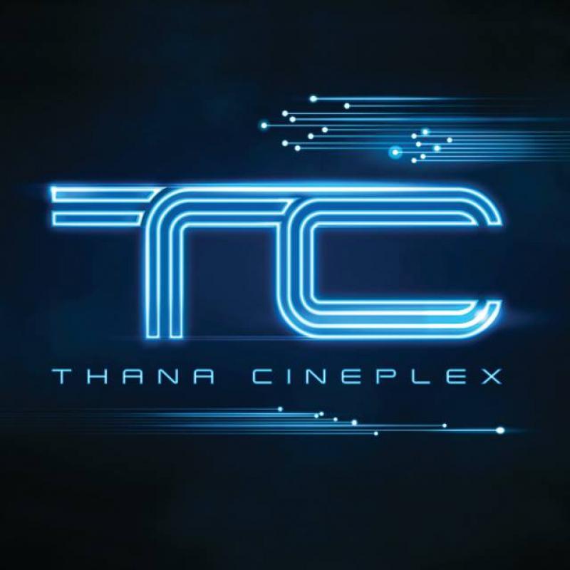 สมัครงาน โรงภาพยนตร์ธนาซีเนเพล็กซ์ สาขาบิ๊กซีพิษณุโลก พิษณุโลก