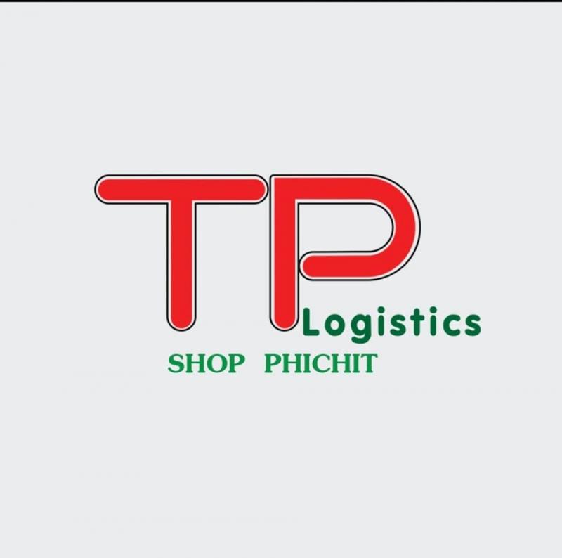 สมัครงาน TP Logistics สาขาพิจิตร