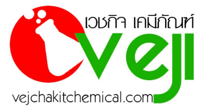 สมัครงาน พนักงานเสิร์ฟ บริษัท เวชกิจ เคมีภัณฑ์ จำกัด พิษณุโลก