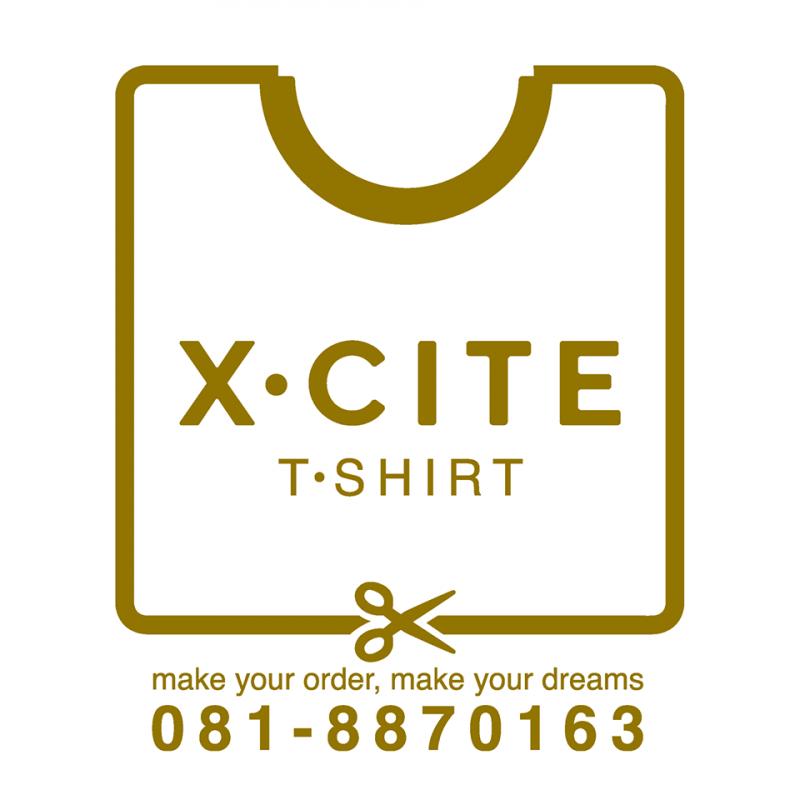 สมัครงาน X-cite T-Shirt