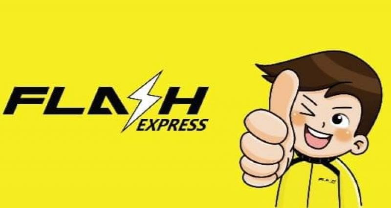 สมัครงาน Flash Express