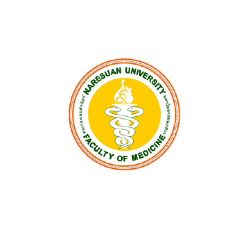 สมัครงาน คณะแพทยศาสตร์ มหาวิทยาลัยนเรศวร พิษณุโลก