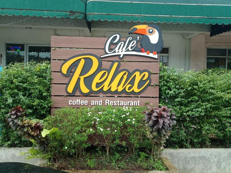 สมัครงาน แม่ครัว ร้าน relax cafe' พิษณุโลก