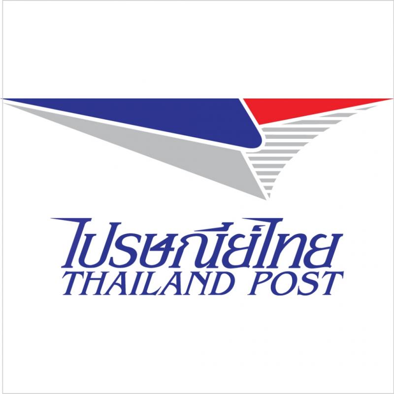 สมัครงาน ไปรษณีย์จังหวัดพิษณุโลก พิษณุโลก